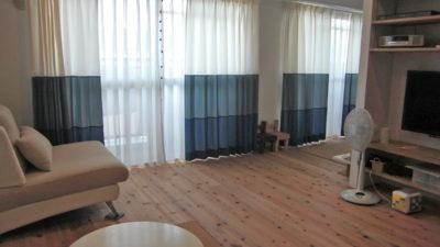 奈良市のオシャレなマンションには無地のカーテンでバイカラーで遊びましょう!