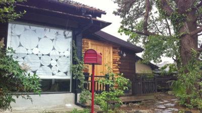生駒市のオシャレな美容室のカーテンをモダンにコーディネート