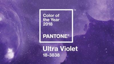 パントン・カラー・オブ・ザ・イヤー2018はウルトラバイオレットに!