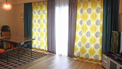 尼崎市の新築マンションのカーテンには無地とデザインを上手に使ってコーディネート