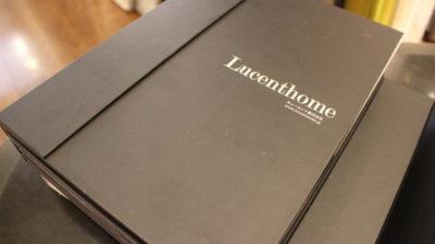 待望のLucenthomeのシェルシェードの新色が発売開始!新しいサンプルブックも届きました!