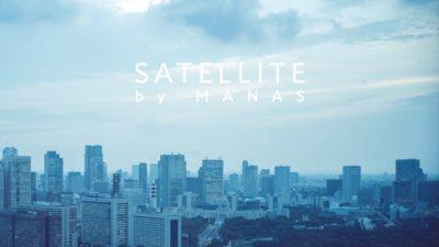 MANAS マナトレーディングから新しいカーテンコレクションSATELLITEが発売!