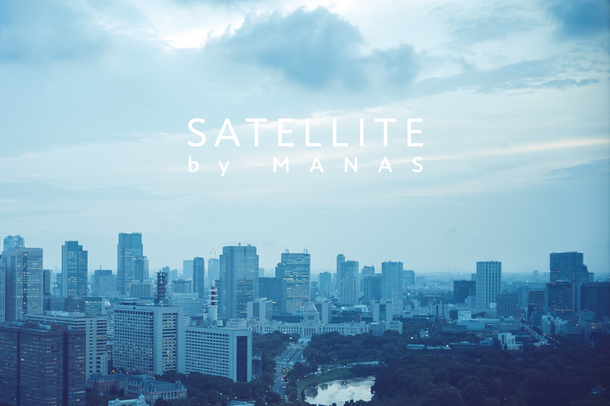 SATELLITE MANAS カーテン