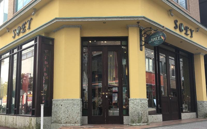 SOEY店舗写真