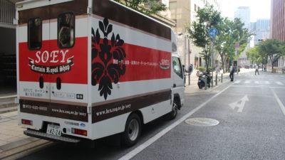 大阪市此花区のカーテン、オーダーカーテンならSOEY 出張見積試着エリア