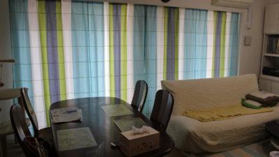 箕面市、彩都のマンションのKINNASANDの北欧モダンなカーテンを飾りました。