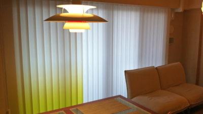 守口市のマンションにバウマンのバーチカルブラインドを飾りました。