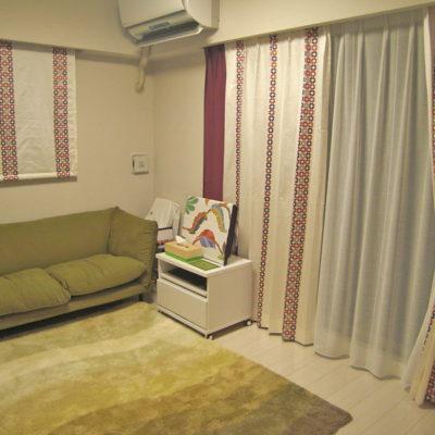 尼崎市・園田駅のマンションにフランス製のカーテンでリッチな雰囲気を演出!