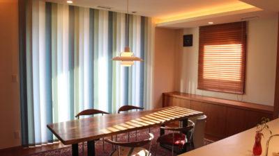 滋賀県大津市のカーテンにはクリエーションバウマンのバーチカルブラインドやカーテンでコーディネート!