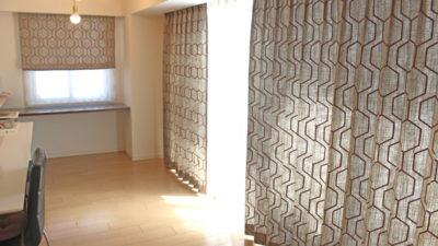 兵庫県宝塚市 マンションのリングルームのオーダーカーテンはフランス製輸入カーテンです!