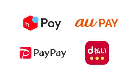 PayPay auPAY メルペイ d払い